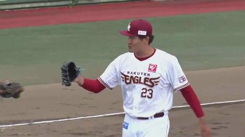 【ファーム】イーグルス・弓削が無失点の好投!! 2021/4/28 E-F(ファーム)