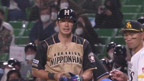 【2回表】初球を流し打ち!! ファイターズ・大田のライトへの先制タイムリーヒット!! 2021/4/28 H-F