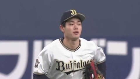 【8回表】出塁を許さない!! バファローズ・太田のファインプレー!! 2021/4/28 B-E