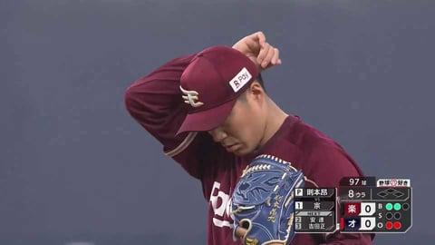 【8回裏】イーグルス・則本 8回2安打6奪三振無失点のナイスピッチング!! 2021/4/28 B-E