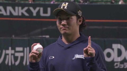 ファイターズ・伊藤投手ヒーローインタビュー 4/28 H-F