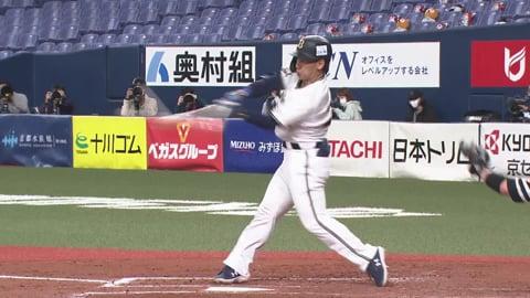 【8回裏】バファローズ・吉田正 ライトスタンドへの豪快な一発を放つ!! 2021/4/30 B-H