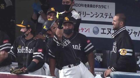 【3回表】ホークス・松田 レフトスタンドへ3ランホームランを放つ!! 2021/5/1 B-H