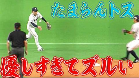 【極上の優しさ】ライオンズ・源田のトスは『シルクのような肌触り』