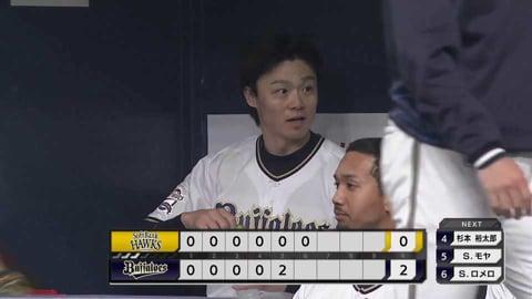 【6回表】バファローズ・山﨑福 今季初勝利に向けて好投を見せる!! 2021/5/2 B-H