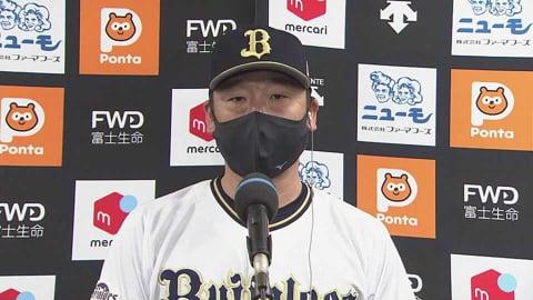 5/2 バファローズ・中嶋監督 試合後インタビュー