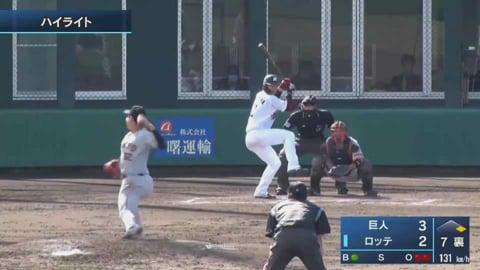 【ファーム】5/2 マリーンズ対ジャイアンツ ダイジェスト