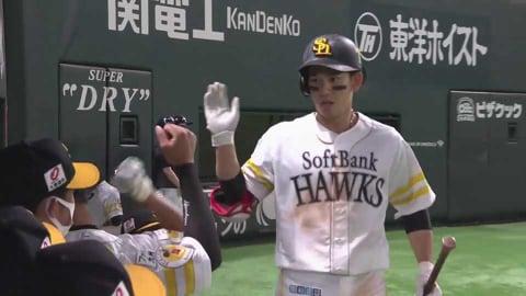 【8回裏】ホークス・栗原 ソロホームランで2点差に迫る!! 2021/5/3 H-E
