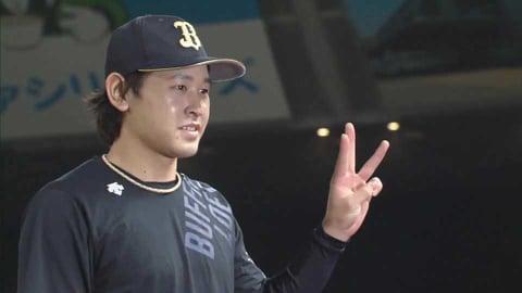 バファローズ・宮城投手ヒーローインタビュー 5/3 L-B