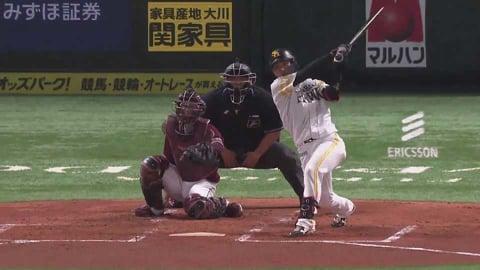【2回裏】ホークス・今宮 勝ち越しのフェンス直撃タイムリー3ベースヒット!! 2021/5/4 H-E