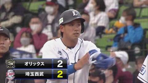 【2回裏】打球は左中間へ!! ライオンズ・愛斗の同点タイムリーヒット!! 2021/5/4 L-B