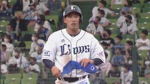 【5回裏】ライオンズ・愛斗 本日3打点目は逆転のタイムリー2ベースヒット!! 2021/5/4 L-B