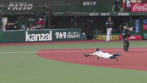 【1回表】ライオンズ・山田 ヒットを防ぐファインプレー!! 2021/5/5 L-B