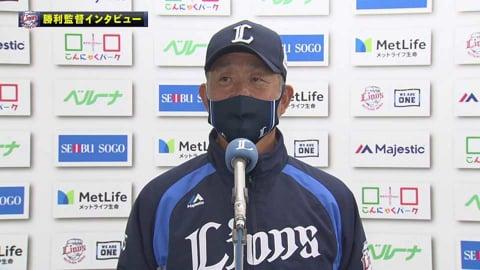 5/5 ライオンズ・辻監督 試合後インタビュー