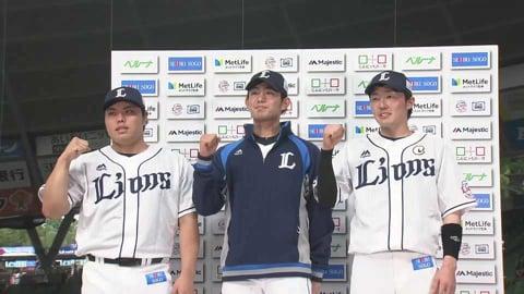 ライオンズ・源田選手・平良投手・今井投手ヒーローインタビュー 5/5 L-B