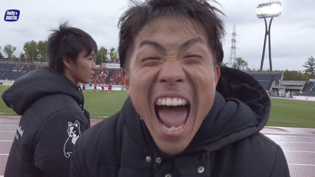 【第12節vs.金沢】歓喜の瞬間