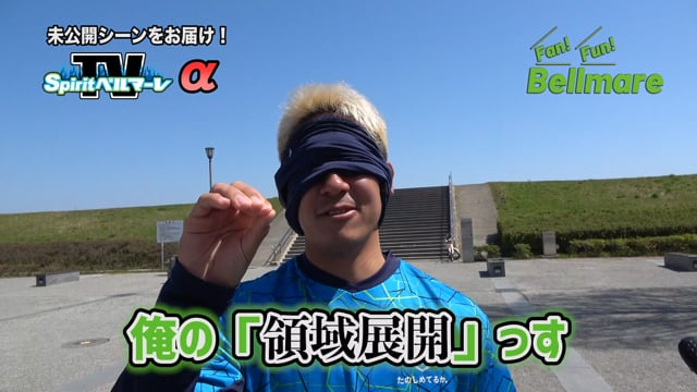 【スピベルα】岡本選手、高橋選手の新しくチャレンジしたい事は?