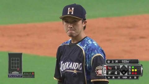 【7回表】ファイターズ・上沢が7回1失点の好投を見せる!! 2021/5/8 F-E