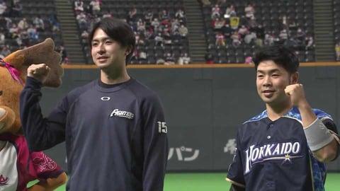 ファイターズ・上沢投手・近藤選手ヒーローインタビュー 5/8 F-E