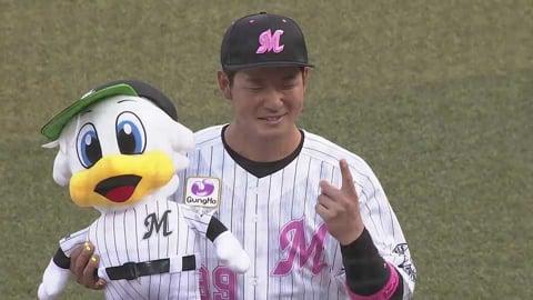 マリーンズ・柿沼選手ヒーローインタビュー 5/9 M-B