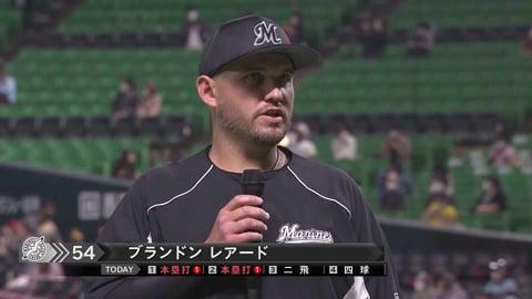 マリーンズ・レアード選手ヒーローインタビュー 5/11 H-M