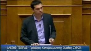 Κοινοβουλευτική Ομάδα ΣΥΡΙΖΑ