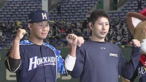 ファイターズ・王選手・加藤投手ヒーローインタビュー 5/12 F-B