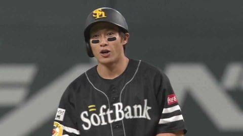 【6回表】ホークス・柳田 鋭い打球でライトへタイムリー2ベースヒットを放つ!! 2021/5/14 F-H