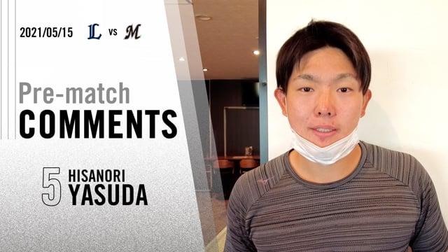 試合前コメント|安田選手【2021/05/15 vs埼玉西武ライオンズ】
