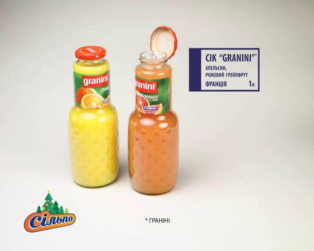 Silpo Orange