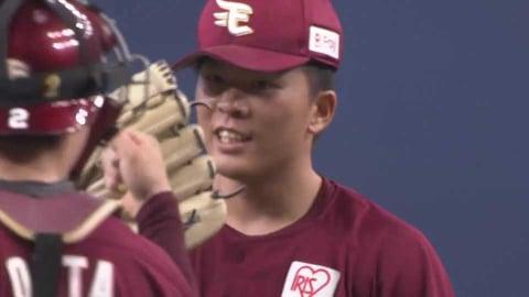 【9回裏】イーグルス・早川 9回98球でプロ初完封を達成!! 2021/5/16 B-E