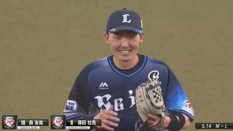 【2021】TOP20 PLAYS OF THE Week #8 番外編