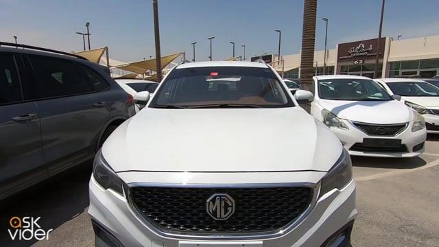 MG RX5 - WHITE - 2019