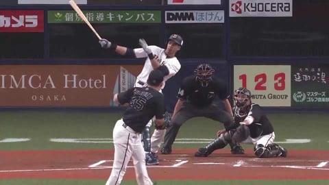 【6回裏】本日2本目!! バファローズ・モヤが第5号の勝ち越しホームラン!! 2021/5/18 B-M