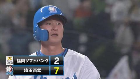 【7回裏】ライオンズ・金子 走者一掃のタイムリー3ベースヒットを放つ!! 2021/5/20 L-H