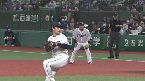 【7回表】ライオンズ・松本 7回1失点の好投でマウンドを降りる!! 2021/5/22 L-F