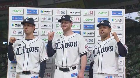 ライオンズ・若林選手・松本投手・スパンジェンバーグ選手ヒーローインタビュー 5/22 L-F