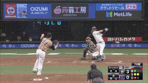 【5回裏】来日初勝利へ!! ファイターズ・アーリン 5回無失点の好投を見せる!! 2021/5/23 L-F