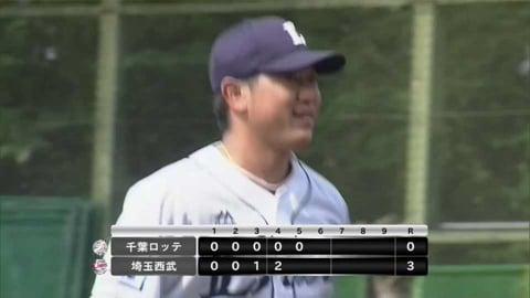 【ファーム】ライオンズ・内海 5回を被安打3、無失点の好投!! 2021/5/25 L-M(ファーム)