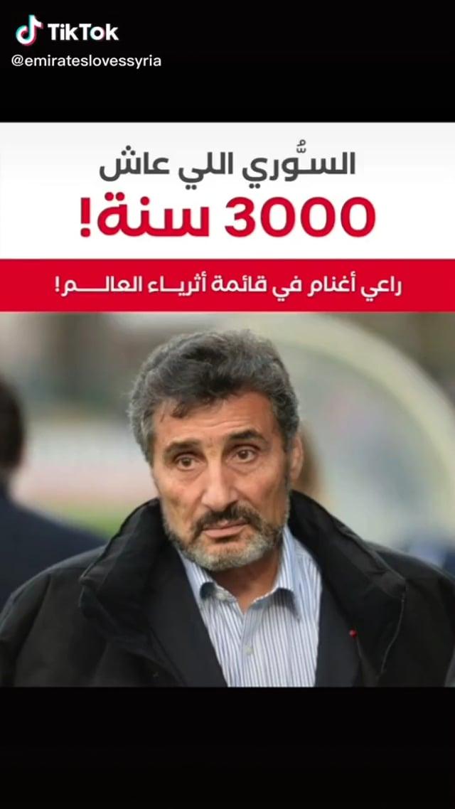L'histoire de l'homme d'affaires franco-syrien, Mohed Altrad, également homme de lettres, président de club de rugby, mécène, ou encore défenseur de plusieurs causes