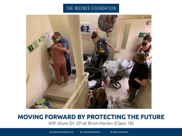 Moving Forward by Protecting the Future