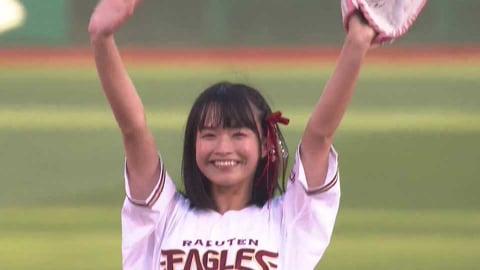 【始球式】全力少女Rの百川晴香さんが始球式!! 2021/5/28 E-DB