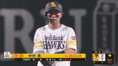 【5回裏】ホークス・中村晃 自身のミスを帳消しにする2点タイムリーヒット!! 2021/5/28 H-G