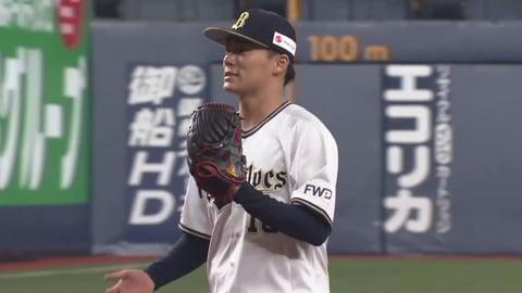 【7回表】1か月ぶりの勝利へ!! バファローズ・山本が7回2失点の好投!! 2021/5/28 B-S