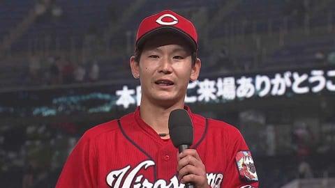 カープ・森浦投手ヒーローインタビュー 5/28 M-C
