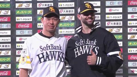 ホークス・長谷川選手・マルティネス投手ヒーローインタビュー 5/29 H-G