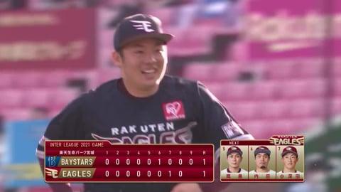 【9回表】イーグルス・松井がノーアウト満塁のピンチを無失点で切り抜ける!! 2021/5/29 E-DB