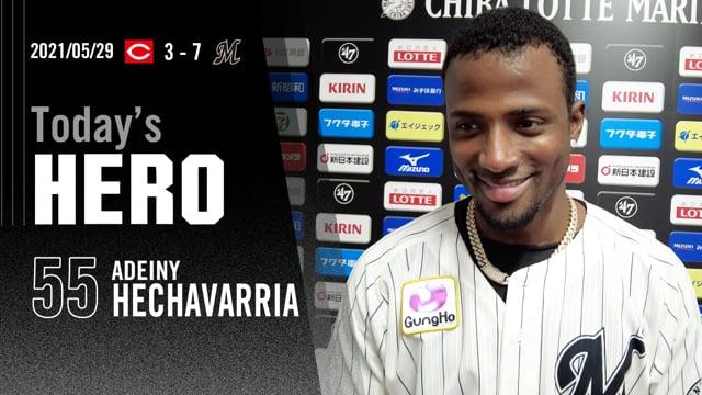 今日のヒーロー|エチェバリア選手「(お立ち台は)少し緊張しました」