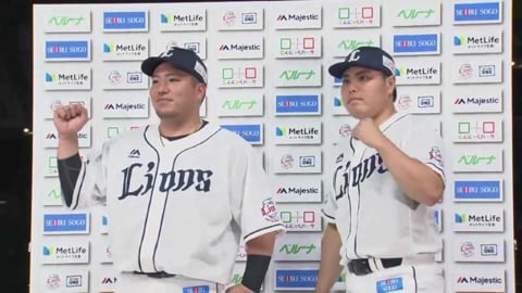 ライオンズ・平良投手・山川選手ヒーローインタビュー 5/29 L-T