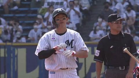 【2回裏】マリーンズ・安田 右中間へ先制のタイムリー2ベース!! 2021/5/30 M-C